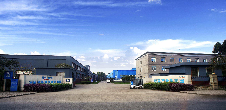 祥和生产园照片2.jpg